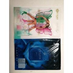 壽百年香煙廣告餐巾紙袋(se77434575)_7788舊貨商城__七七八八商品交易平臺(7788.com)