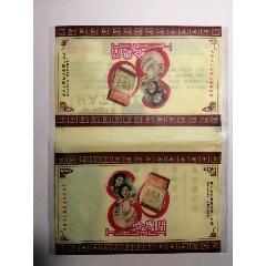 哈德門香煙廣告餐巾紙袋(se77434600)_7788舊貨商城__七七八八商品交易平臺(7788.com)