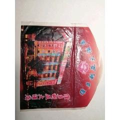 維多利亞大酒店餐巾紙袋(se77434746)_7788舊貨商城__七七八八商品交易平臺(7788.com)