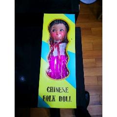 全品相民族娃娃,大號(se77434798)_7788舊貨商城__七七八八商品交易平臺(7788.com)