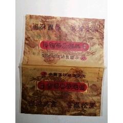 吉港餐巾紙袋(se77434887)_7788舊貨商城__七七八八商品交易平臺(7788.com)