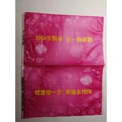 北京藏醫院餐巾紙袋(se77434935)_7788舊貨商城__七七八八商品交易平臺(7788.com)