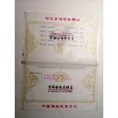 吉港餐飲餐巾紙袋(se77434965)_7788舊貨商城__七七八八商品交易平臺(7788.com)