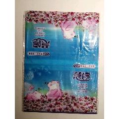 慧婷餐巾紙袋(se77435009)_7788舊貨商城__七七八八商品交易平臺(7788.com)