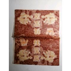 桂圣原餐巾紙袋(se77435074)_7788舊貨商城__七七八八商品交易平臺(7788.com)