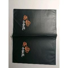 小鍋飯餐巾紙袋(se77435087)_7788舊貨商城__七七八八商品交易平臺(7788.com)