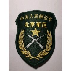 臂章(se77435792)_7788舊貨商城__七七八八商品交易平臺(7788.com)