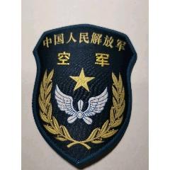 臂章(se77435854)_7788舊貨商城__七七八八商品交易平臺(7788.com)