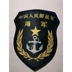 臂章(se77435870)_7788舊貨商城__七七八八商品交易平臺(7788.com)