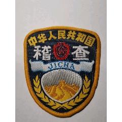 臂章(se77435956)_7788舊貨商城__七七八八商品交易平臺(7788.com)