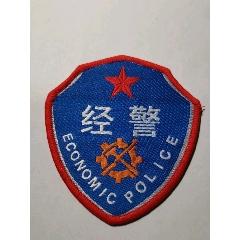臂章(se77435976)_7788舊貨商城__七七八八商品交易平臺(7788.com)