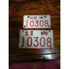 老車牌(se77436481)_7788舊貨商城__七七八八商品交易平臺(7788.com)