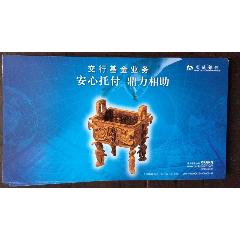 交通銀行(se77437114)_7788舊貨商城__七七八八商品交易平臺(7788.com)