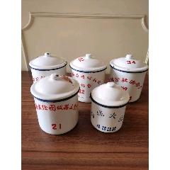 老搪瓷杯(se77437253)_7788舊貨商城__七七八八商品交易平臺(7788.com)