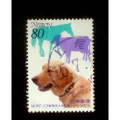 日本信銷郵票1995年世界獸醫大會:狗、牛和馬1全(C1529)(se77437340)_7788舊貨商城__七七八八商品交易平臺(7788.com)