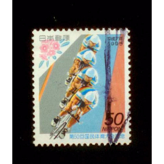日本信銷郵票1995年第50屆國民體育大會-自行車賽1全(C1535)(se77437851)_7788舊貨商城__七七八八商品交易平臺(7788.com)