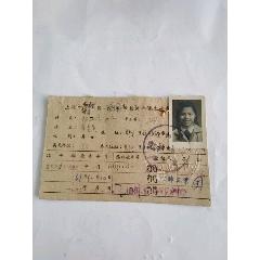60年代上海市中等學校學生健康記錄卡(se77437708)_7788舊貨商城__七七八八商品交易平臺(7788.com)
