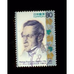 日本信銷郵票1995年自然學家西伯爾德200周年誕辰1全C1541(se77437877)_7788舊貨商城__七七八八商品交易平臺(7788.com)