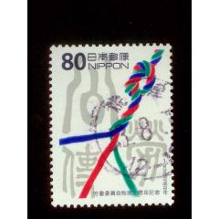 日本信銷郵票1996年勞資關系委員會制度實施50周年:彩色繩結1全C1542(se77437935)_7788舊貨商城__七七八八商品交易平臺(7788.com)