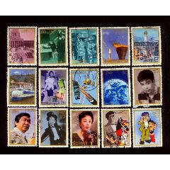 日本信銷郵票1996年戰后50年回顧系列1-5集15全C1543-1557(se77438040)_7788舊貨商城__七七八八商品交易平臺(7788.com)