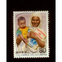 日本信銷郵票1996年聯合國兒童基金會成立50周年-母與子1全C1560(se77438048)_7788舊貨商城__七七八八商品交易平臺(7788.com)