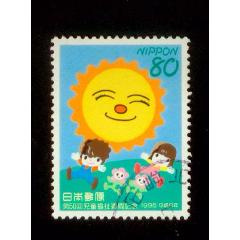 日本信銷郵票1996年兒童福利周50周年-男女兒童和太陽1全C1561(se77438060)_7788舊貨商城__七七八八商品交易平臺(7788.com)