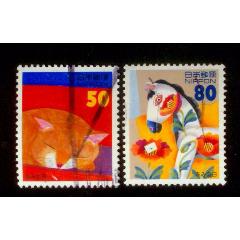 日本信銷郵票1996年全國書信日2全(C1569-70)(se77438069)_7788舊貨商城__七七八八商品交易平臺(7788.com)