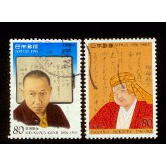 日本信銷郵票1996年文化名人-詩人和文學家2全(C1572-73)(se77438081)_7788舊貨商城__七七八八商品交易平臺(7788.com)
