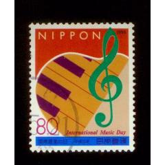 日本信銷郵票1996年國際音樂日-樂符和鋼琴健1全(C1576)(se77438104)_7788舊貨商城__七七八八商品交易平臺(7788.com)