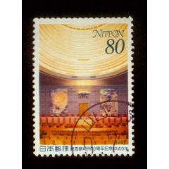 日本信銷郵票1997年日本最高法院成立50周年-最高法院法庭1全(C1587)(se77438133)_7788舊貨商城__七七八八商品交易平臺(7788.com)