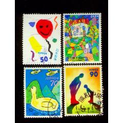 日本信銷郵票1997年書信日4全(C1591-1594)(se77438142)_7788舊貨商城__七七八八商品交易平臺(7788.com)