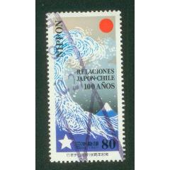 日本信銷郵票1997年日本智利友好關系100周年:富士山和太平洋(C1597)(se77438320)_7788舊貨商城__七七八八商品交易平臺(7788.com)