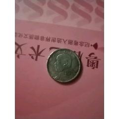 稀少貳角(se77438329)_7788舊貨商城__七七八八商品交易平臺(7788.com)