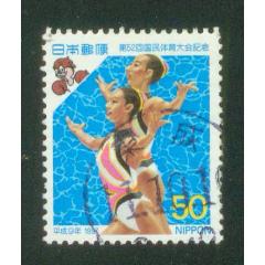 日本信銷郵票1997年第52屆國民體育大會:水上藝術體操1全(C1599)(se77438422)_7788舊貨商城__七七八八商品交易平臺(7788.com)