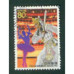 日本信銷郵票1997年東京新國家劇院揭幕:揭幕演出和劇院1全(C1606)(se77438479)_7788舊貨商城__七七八八商品交易平臺(7788.com)