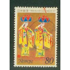 """日本信銷郵票1997年沖繩島回歸日本25周年:""""琉球舞俑""""1全(C1633)(se77438527)_7788舊貨商城__七七八八商品交易平臺(7788.com)"""