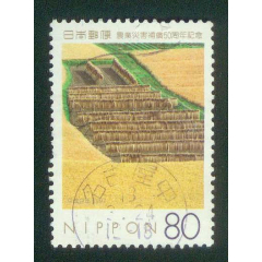 日本信銷郵票1997年農業生產保險制度實施50周年:梯形稻田1全(C1653)(se77438677)_7788舊貨商城__七七八八商品交易平臺(7788.com)