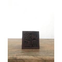 民國木雕印章(se77438832)_7788舊貨商城__七七八八商品交易平臺(7788.com)