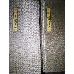 裝毛筆的盒子6個(se77439133)_7788舊貨商城__七七八八商品交易平臺(7788.com)