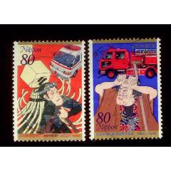 日本信銷郵票1998年消防服務建立50周年-救護車和消防2全(C1667-68)(se77439120)_7788舊貨商城__七七八八商品交易平臺(7788.com)