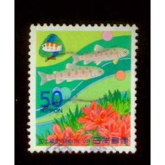 日本信銷郵票1998年國土綠化-杜鵑花和鱒魚1全(C1671)(se77439134)_7788舊貨商城__七七八八商品交易平臺(7788.com)