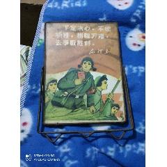 鏡子(se77439206)_7788舊貨商城__七七八八商品交易平臺(7788.com)