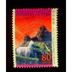 日本信銷郵票1999年日本移民秘魯100年-瑪雅文明遺跡和巖畫1全(C1711)(se77439178)_7788舊貨商城__七七八八商品交易平臺(7788.com)