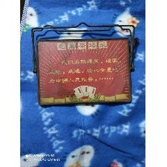 鏡子(se77439235)_7788舊貨商城__七七八八商品交易平臺(7788.com)
