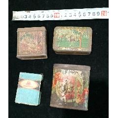 早期一堆鐵皮盒(au25483111)_7788舊貨商城__七七八八商品交易平臺(7788.com)