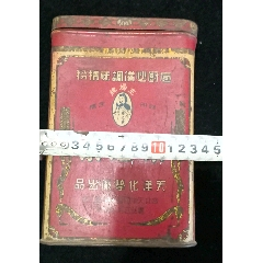 民國時期一個鐵皮盒(au25483107)_7788舊貨商城__七七八八商品交易平臺(7788.com)
