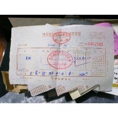2002年河北省秦皇島市商業銷售發票(se77440510)_7788舊貨商城__七七八八商品交易平臺(7788.com)