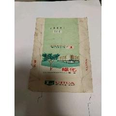 上海肥皂廠綠化香皂(se77440927)_7788舊貨商城__七七八八商品交易平臺(7788.com)
