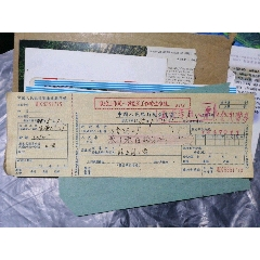 中國人民銀行現金支票一張(帶語錄)(se77441473)_7788舊貨商城__七七八八商品交易平臺(7788.com)