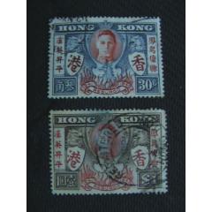 香港1946年c5勝利和平紀念郵票信銷2全(se77442154)_7788舊貨商城__七七八八商品交易平臺(7788.com)